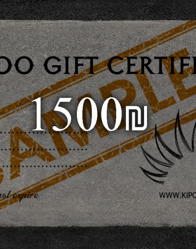 kipod gift1500